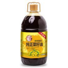 老榨坊纯正菜籽油  非转基因 食用油5L健康好油 四川香醇菜籽油