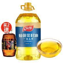 仙餐非转基因一级压榨菜籽油5L物理压榨植物油四川菜籽油