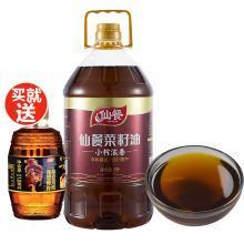 仙餐小榨浓香菜籽油5L 四川非转基因物理压榨菜籽油家用食用油菜油