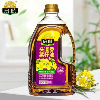 启航头道香菜籽油小瓶1.8l非转基因纯香压榨食用油(满88全国包邮)