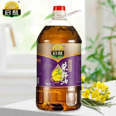 啟航小榨特香菜籽油5L物理壓榨自榨農家非轉基因菜籽食用油植物油(包郵)