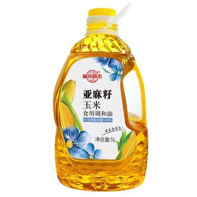 福來康泰 冷榨亞麻籽油玉米油食用調和油低溫冷榨植物食用油5L