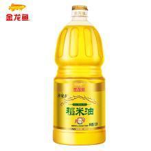 金龙鱼谷维素稻米油(1.8L)