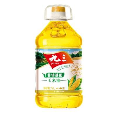 九三 玉米胚芽油 非轉基因壓榨玉米油 5L 食用油5升