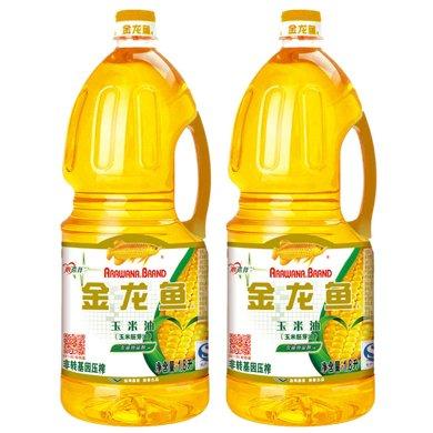 金龍魚 食用油 非轉基因玉米胚芽油玉米油1.8Lx2瓶  廣東包郵