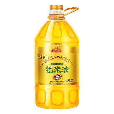 金���~谷�S多�p一�f稻米油(5L)