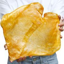【顺丰包邮】亲福源 开边大 花胶 干货花胶 鱼胶 鱼肚 约1头1斤以上