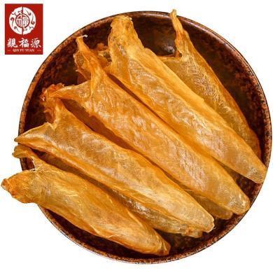 【順豐包郵】親福源 黃花魚花膠干貨 約50-55只黃花膠250g 魚膠 魚膠片 海鮮干貨
