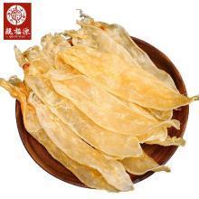 親福源 花膠干貨 正品扁狀黃花膠 魚肚 魚鰾 魚泡 魚膠干貨 250克