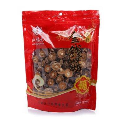 永福元金錢菇(250g)