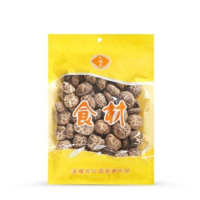 永福元花菇 肉厚菇香  大包实惠装 特产干货 400gx1包