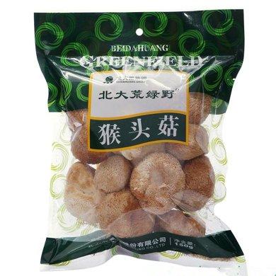 【东北特产】北大荒绿野 山珍干货 东北 猴头菇150g东北干货特产新鲜猴头菇
