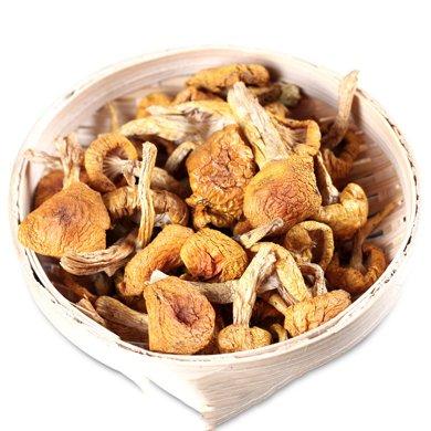 【东北特产】大兴安岭 野生黄油蘑250g 小 黄油菇 东北土特产 干货特产