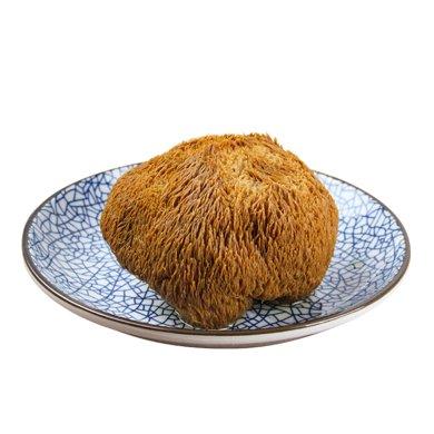 【东北特产】大兴安岭  林木菇猴头250g 菇蘑菇东北特产 食用菌  猴头菌 猴头菇