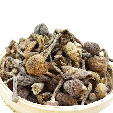 【东北特产】大兴安岭 野生榛蘑250g 东北特产 食用菌干货 榛蘑