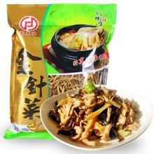 【广东特产】宏发珍 金针菜干320g 黄花菜干货 黄花菜 土特产脱水蔬菜