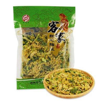 【廣東特產】宏發珍 甜芯梅菜250g 手撕包菜干 卷心菜 農家特產 脫水蔬菜干貨