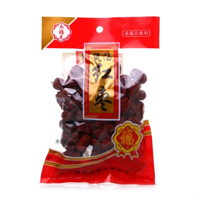永福元煲湯紅棗(250g)