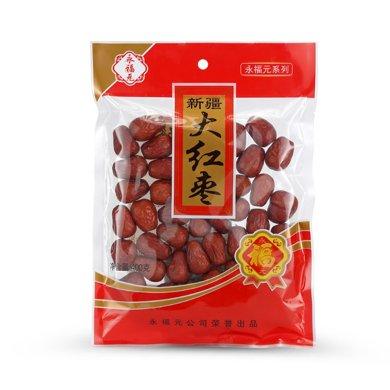 永福元大红枣(400g)(400g)