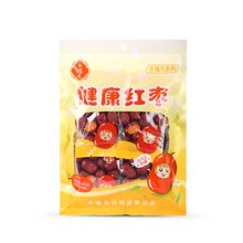 永福元新疆灰棗(400g)