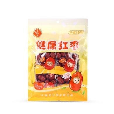 永福元新疆灰枣(400g)