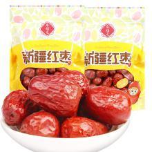 永福元 和田红枣(400克x2袋) 别称 骏枣 大枣零食枣子