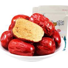 【新疆特产】宝珠山 红枣500g*3袋 新疆特产和田大枣 3斤装干果级枣子