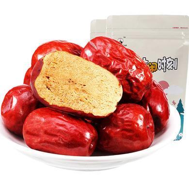 【新疆特產】寶珠山紅棗500g*3袋   新疆特產和田大棗 (3斤裝)干果級棗子