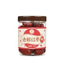 【新疆特产】永福元去核红枣  新疆特产大颗粒去核若羌枣煲汤 130克X2罐