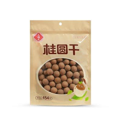 永福元桂圓干G(454g)