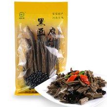 【广东特产】河乡贝 黑豆腐竹250g/袋 干货 豆腐皮 腐竹腐皮豆制品广东客家土特产