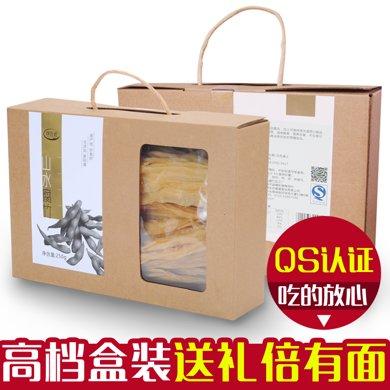 【廣東特產】康在此 腐竹干貨 農家手工自制無添加廣東河源特產250×2盒【年貨】
