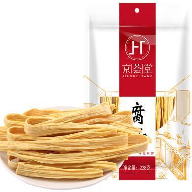 京薈堂 干貨腐竹228g*2袋 非轉基因黃豆制品豆腐皮火鍋食材*2袋