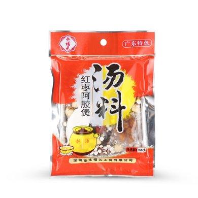 永福元红枣阿胶煲汤料(100g)