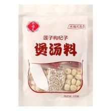 永福元 莲子枸杞煲汤料100g*2袋 煲汤料包 广式老火靓汤