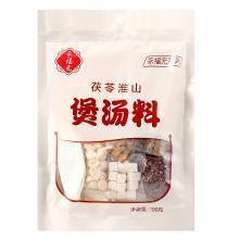 永福元 茯苓淮山煲汤料100g*2袋 煲汤料包 广式老火靓汤