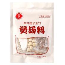 永福元百合莲子玉竹煲汤料100g*2袋 煲汤料包 广式老火靓汤