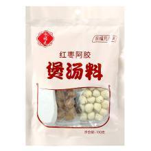 永福元红枣阿胶煲汤料100g*2袋 汤料包 广式老火靓汤煲汤料包