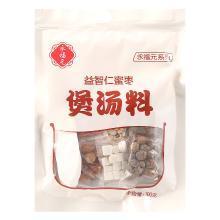 永福元 益智仁蜜枣煲汤料100g*2袋 煲汤料包 广式老火靓汤煲汤料包