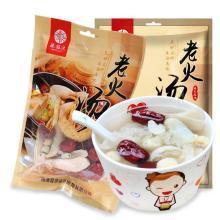 湯料包煲湯 銀耳蓮子百合羹材料 滋補銀耳湯材料包 煲湯料110g