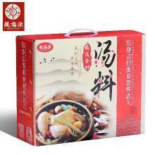 【送礼】亲福源 老广的养生包煲汤料 8款8包770g  广东滋补药膳8包组合