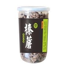 【东北特产】土极啦榛蘑100g/罐长白山珍 榛蘑东北特产 山货 菌菇 煲汤 罐装 100g