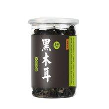 【东北特产】土极啦黑木耳100g/罐长白山珍 黑木耳干货 东北特产 菌菇 罐装