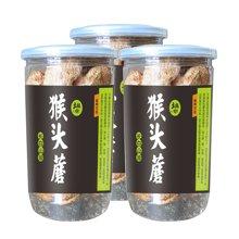 【东北特产】土极啦猴头菇60g*3罐长白山珍 猴头菇干货 东北特产 山货 煲汤 菌菇 罐装
