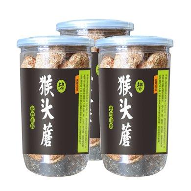 【東北特產】土極啦猴頭菇60g*3罐長白山珍 猴頭菇干貨 東北特產 山貨 煲湯 菌菇 罐裝