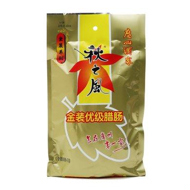 秋之風金裝優級臘腸(475G)