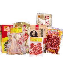 大利是福 腊味礼盒1710g 广式腊肠 广味腊肉 香肠 腊鸭腿 中秋送礼佳品 广东特产