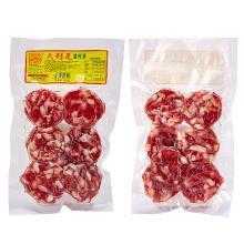 【广东特产】大利是福 广东广式腊肉饼180g 得福大利是广味腊味年货腊肉腊肠香肠特产干货包装