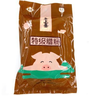 喜上喜特級臘腸(500g)