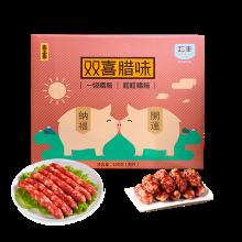喜上喜双喜腊味(600g)